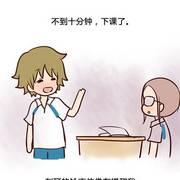 安妮和王小明第二季20