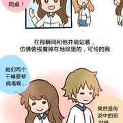 安妮和王小明第二季22