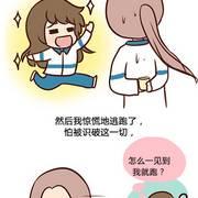 安妮和王小明第二季23
