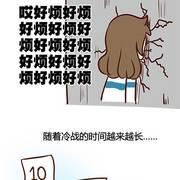 安妮和王小明第二季27