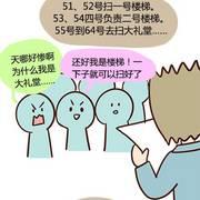 安妮和王小明第二季28