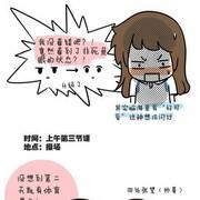 安妮和强小明 第一季 3