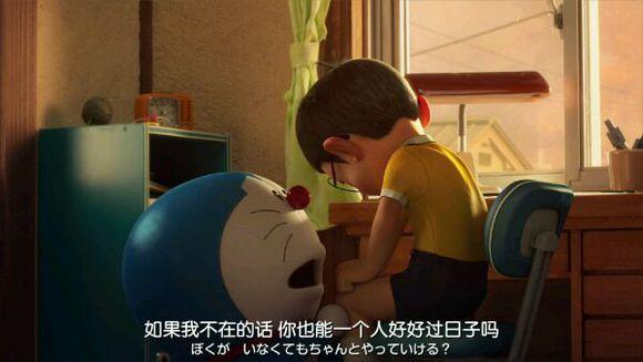 伤感,原创,电影截图,另类图片:再见了 哆啦a梦-文字