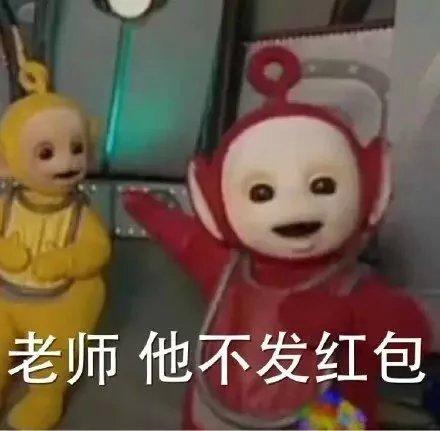 可爱,原创,另类图片:森七:天线宝宝表情包