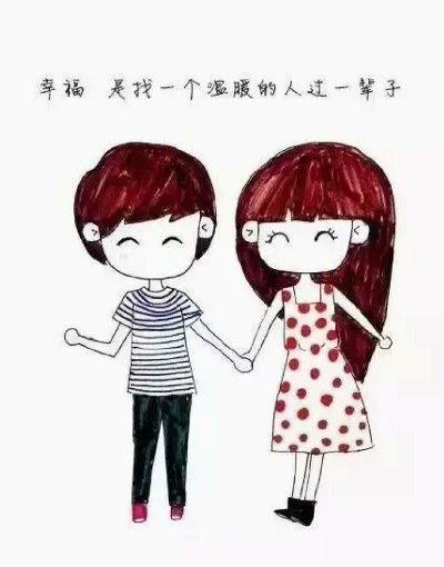幸福,唯美,可爱,另类图片:杨欧巴:感谢生命中所有的幸运 比如遇见你