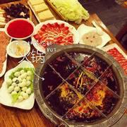 美食,创意,可爱,另类图片:火锅