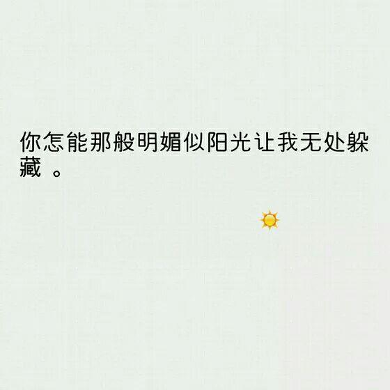 原创,个性,另类图片:白纸黑字