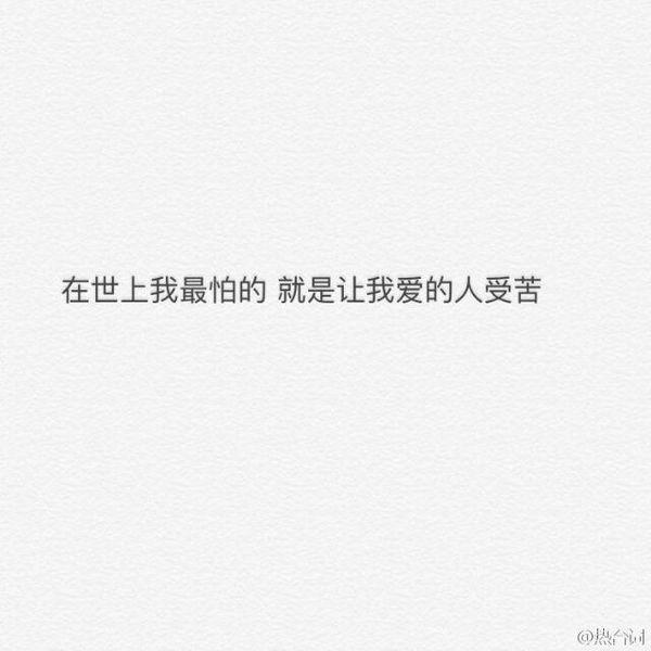 电影截图,伤感,幸福,另类图片:《大鱼海棠》台词:爱一